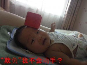 011_副本