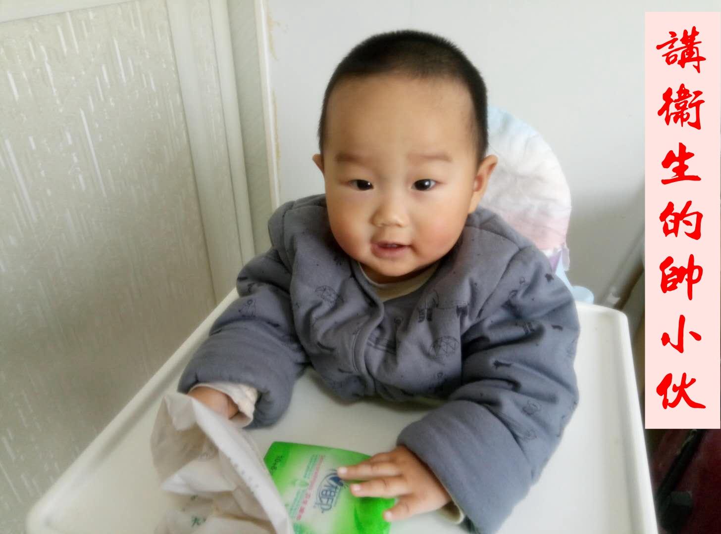 李浩铭—讲卫生的帅小伙