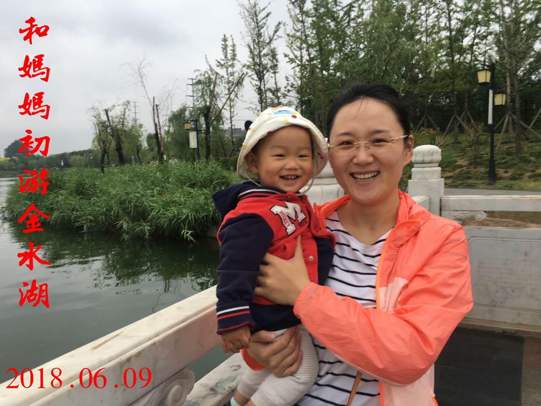 和妈妈在金水湖